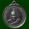 เหรียญรุ่นพิเศษหลวงปู่คำมี วัดถ้ำคูหาสวรรค์ จ.ลพบุรี