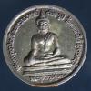 เหรียญพระพุทธรูปอู่ทอง ดอนเจดีย์ มีพระปลุกเสกร่วม 421 รูป ด้านหลังพระนเรศวรมหาราช ๔๒๐ ปี วันประกาศอิสรภาพ