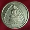 เหรียญกลมไม่มีห่วงพระพุทธ หลวงพ่อเพชร วัดโพธาราม จ.นครสวรรค์ รุ่น 1 ปี 2542