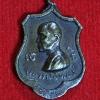 เหรียญพิมพ์เล็กหลวงพ่อทอง วัดพระปรางค์ จ.สิงห์บุรี ปี2516 หลวงพ่อกวยปลุกเสก