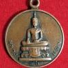 เหรียญหลวงพ่อแดง วัดยายสร้อย เสาร์ห้า จ. สิงห์บุรี ปี2523