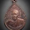 เหรียญรุ่นแรกหลวงพ่อพิมพ์หลังขุนสรรค์ วัดวิหารทอง จ.ชัยนาท ปี2525