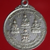 เหรียญสมโภชกรุงรัตนโกสินทร์ 200 ปี หลวงพ่อถนอม วัดปากลัด เพชรบุรี ปี2525