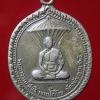 เหรียญหลวงปู่สนธิ วัดอรัญญา นาโพธิ์ จ.นครพนม