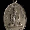 เหรียญพระอุปัชฌาย์หงษ์ วัดชลคราม จ.สุราษฎร์ธานี ปี 2518