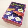 เกมส์ Halli Galli (Chinese Edition Box Cover)