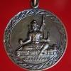 เหรียญเสด็จพ่อ สิงหเดช สำนักสงฆ์เกตุแก้วโสธาราม กทม. ปี2519