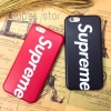 Supreme set D iPhone 6 Plus/ 6S Plus