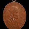 เหรียญหลวงพ่อสาย วัดพยัคฆาราม ลพบุรี ปี 2482