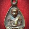 เหรียญหล่อใบโพธิ์ หลวงพ่อเงิน บางคลาน หลวงพ่อเขียน วัดถ้ำขุนเณรฯ สร้างปี2500