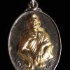 เหรียญเงินหน้ากากทอง เสาร์5 รุ่นรวยไม่เลิก หลวงพ่อคูณ วัดบ้านไร่ จ.นครราชสีมา ปี2536