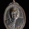 เหรียญหล่อ หลวงพ่อทรัพย์ วัดแก่งคอย จ.สระบุรี ปี2555