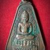 เหรียญพระกันทรวิชัย 138ปี จ.มหาสารคาม ปี 2546