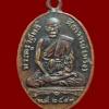เหรียญหลวงพ่อพริ้ง วัดบางปะกอก กทม. รุ่นแรก ปี 2483