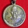 เหรียญปลอดภัย แจกทาน หลวงพ่อจ้อย วัดศรีอุทมพร จ.นครสวรรค์