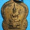 เหรียญเสมาพระแก้วมรกต วัดอนงคารามวรวิหาร กทม. ปี2497