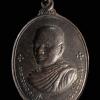 เหรียญหลวงพ่อสมภพ หลังสิงห์ วัดสาลีโขภิตาราม จ.นนทบุรี ปี2514
