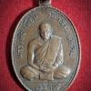 เหรียญหลวงพ่อเพื่อน วัดกลางท่าข้าม จ.สิงห์บุรี ปี2519