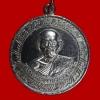 เหรียญกลมใหญ่ หลวงพ่อคล้าย ที่ระลึกสร้างเจดีย์วัดจันดี ปี 2505