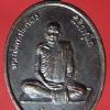 เหรียญ รุ่นบุกเบิก พระอธิการประเทือง สิริภัทโท วัดบุบผาราม ขอนแก่น