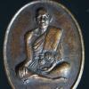 เหรียญหลวงพ่อโต รุ่นที่ระลึก โรงเรียนสรรคบุรี ชัยนาท