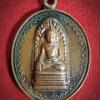 เหรียญพระรอด น้อมเกล้าน้อมกระหม่อมถวายพระบาทสมเด็จพระเจ้าอยู่หัว ฯ ปี2539