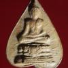 สมเด็จพระพุทธโคดม เนื้อดิน หลวงพ่อขอม วัดไผ่โรงวัว สุพรรณบุรี รุ่น ๑