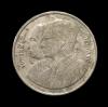 เหรียญ10 บาท (นิเกิล) 100 ปี กระทรวงยุติธรรม