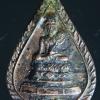 เหรียญพระชัยหลังช้าง ครบ 200 ปีรัตนโกสินทร์