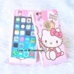 เคสประกบ 360 องศา Kitty (A) iPhone 7