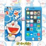 เคสประกบ 360 องศา Doraemon (B) iPhone 6 Plus/ 6S Plus