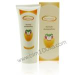 นอไรซิสครีม Noriasis Cream