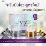 มินโซลครีม MinZol Cream สูตรใหม่