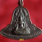 เหรียญพระพุทธชินราช รุ่นพระมาลาเบี่ยง