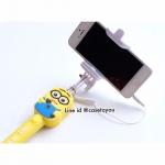 ไม้เซลฟี่ Monopod Selfie Minion 02