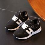 รองเท้าผ้าใบเด็ก สีดำ