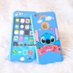 เคสประกบ 360 องศา Stitch iPhone 5/5S/SE