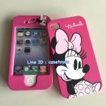 เคสประกบหน้า-หลัง Minnie Mouse iPhone 4/4S