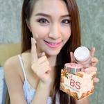 BS Skincare Cream - บีเอสสกินครีม