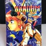V Gundam เล่มเดียวจบ