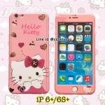 เคสประกบ 360 องศา Kitty (A) iPhone 6 Plus/ 6S Plus