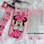 เคส 4 in 1 iPhone (D) 5/5S/SE