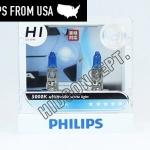 หลอดไฟ Phillip DV 5000K H1 55W