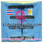 ชุดฝึกแต่งตัวอาเซียน AEC 10 ประเทศ 15x15 นิ้ว พร้อมธงชาติและดอกไม้ประจำชาติ แบบใส่เข็มขัดล็อค