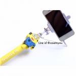 ไม้เซลฟี่ Monopod Selfie Minion