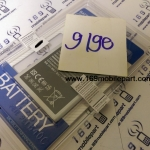 แบตเตอรี่ Samsung Galaxy S4 Mini (แท้) GT-I9195,9190