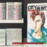City Hunter Bigbook 1-32 จบ