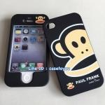 เคสประกบหน้า-หลัง Paulfrank ดำ iPhone 4/4S