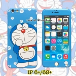 เคสประกบ 360 องศา Doraemon (A) iPhone 6 Plus/ 6S Plus