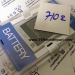 แบตเตอรี่ Samsung Galaxy Grand 2 (แท้) G7102,G7106